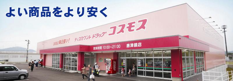 image_top05.jpg