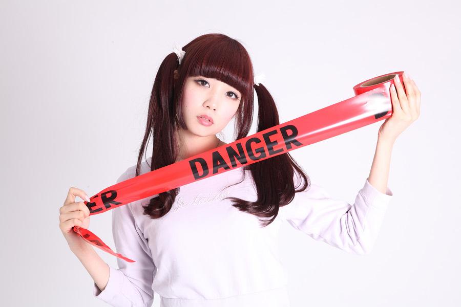 008_danger.jpg