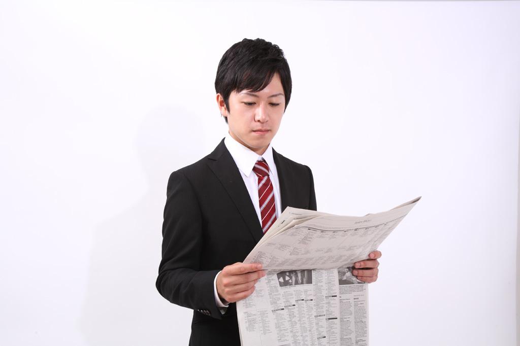 004_新聞を読む