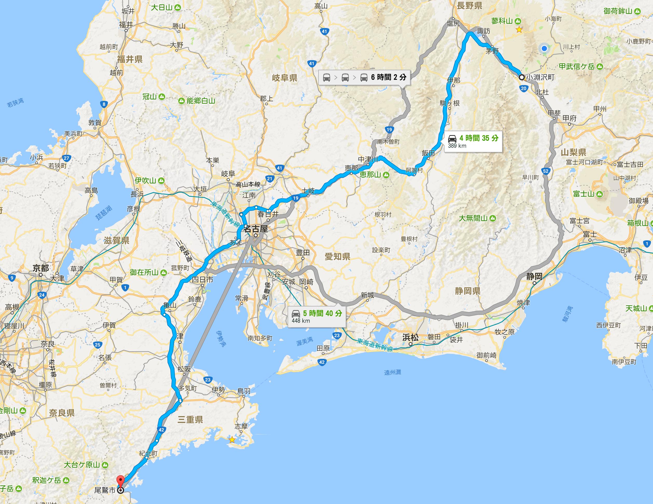 小淵沢町_から_尾鷲市、三重県_-_Google_マップ
