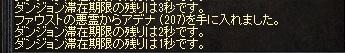 20171011_02.jpg