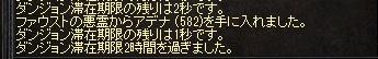 20171011_03.jpg