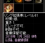 20171101_03.jpg