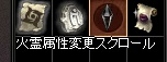 20171106_04.jpg