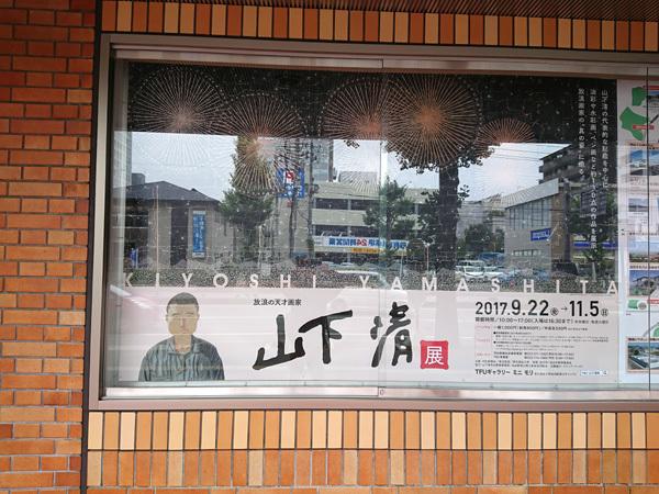 20171014003yhq.jpg