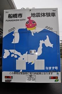 防災2017_11