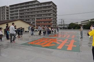防災2017_07