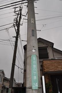 防災2017_19-2