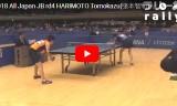 張本智和VS伊藤礼博(4回戦)全日本卓球2018
