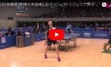 張本智和VS宇田幸矢(男子Jr決勝戦)全日本卓球2018