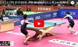 水谷隼VS松平健太(男子準決勝)全日本卓球2018