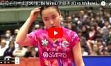伊藤美誠VS石川佳純(女子準決勝)全日本卓球2018