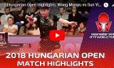 王曼昱VS孫穎莎(決勝戦)ハンガリーオープン2018