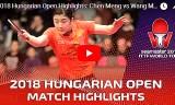王曼昱VS陳夢(準々決勝)ハンガリーオープン2018