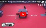 塩見真希(予選の試合2)ワールドJrサーキット2017