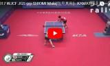 塩見真希(予選の試合1)ワールドJrサーキット2017