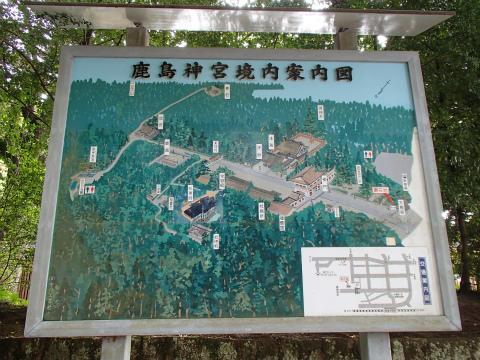 171007東国三社参り13