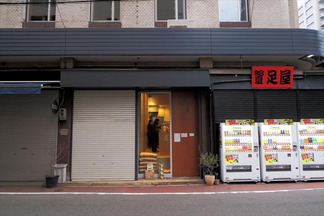 180106-UdonKyutaro-005-S.jpg