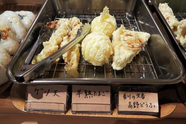 180106-UdonKyutaro-012-S.jpg