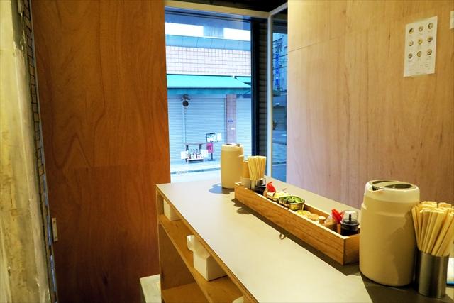 180106-UdonKyutaro-016-S.jpg