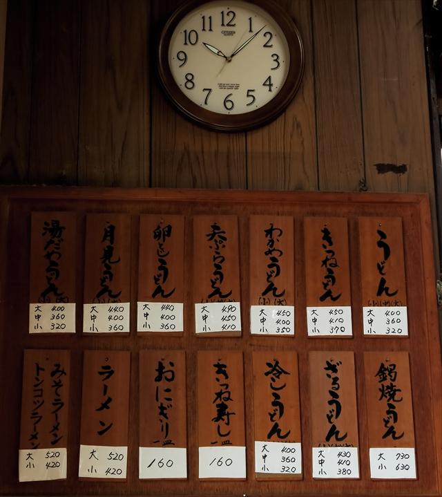 170909-柳川-006-S