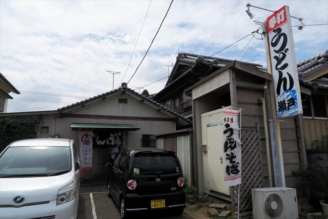 170909-瀬戸うどん-002-S