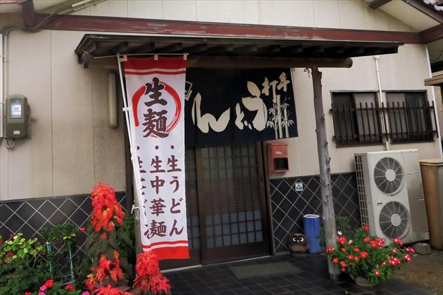 170909-瀬戸うどん-003-S