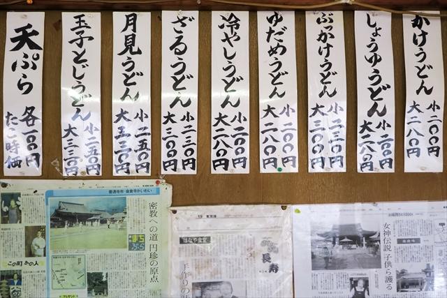 170909-はなや食堂-006-S