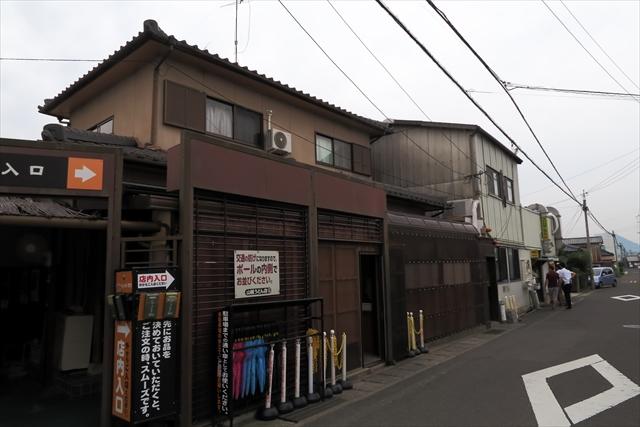 170920-山越-002-S
