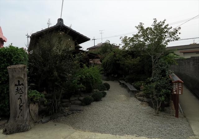 170920-山越-012-S