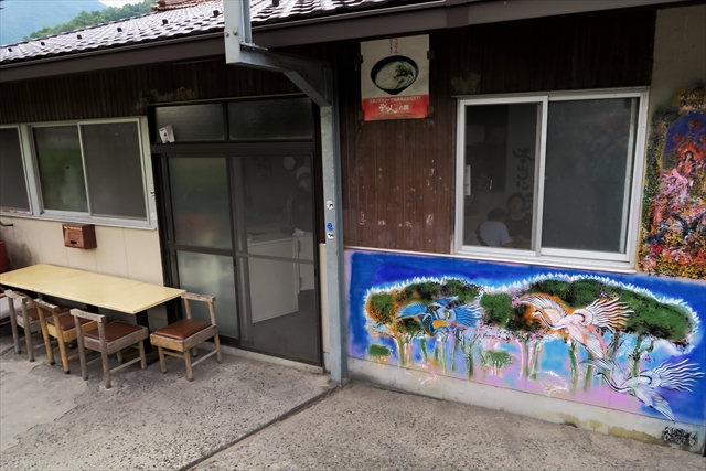 170920-三嶋製麺所-003-S