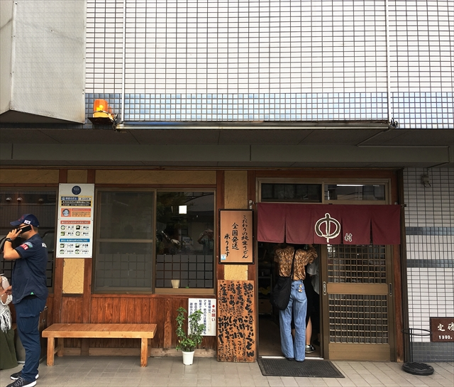 170920-中村うどん-003-S