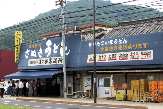 170920-日の出製麺所-002-S