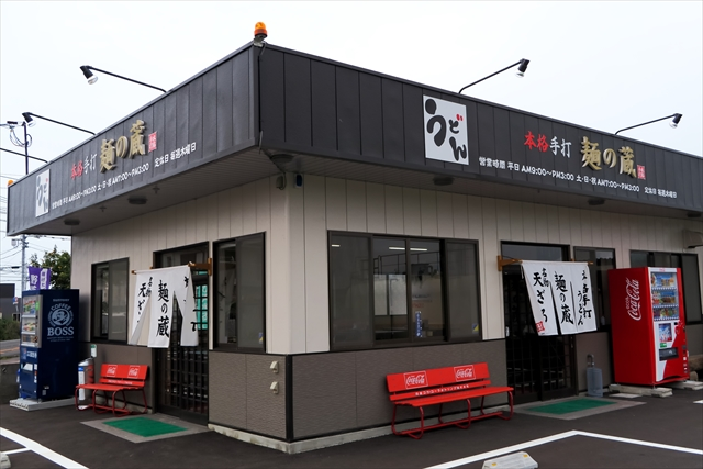 170920-本格手打麺の蔵-002-S