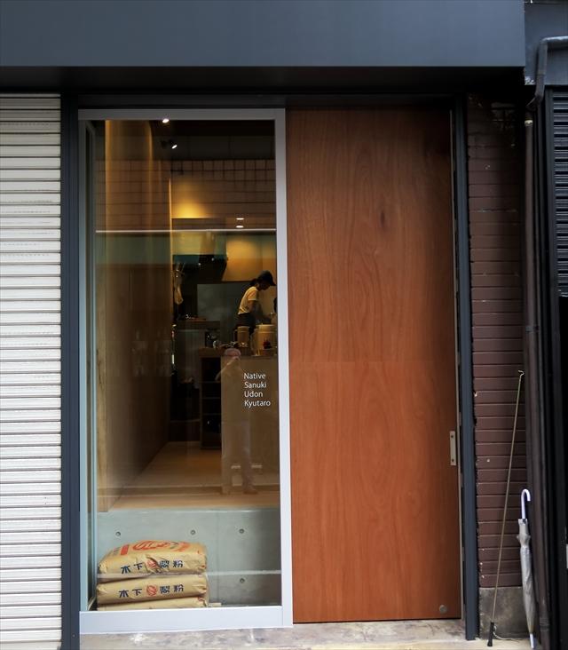 170922-Udon Kyutaro-004-S