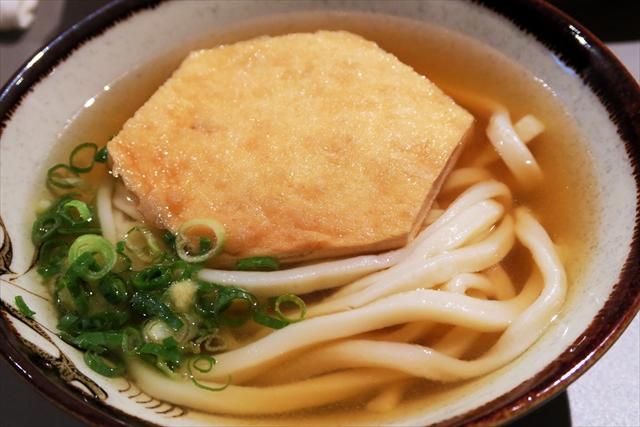 170922-Udon Kyutaro-011-S