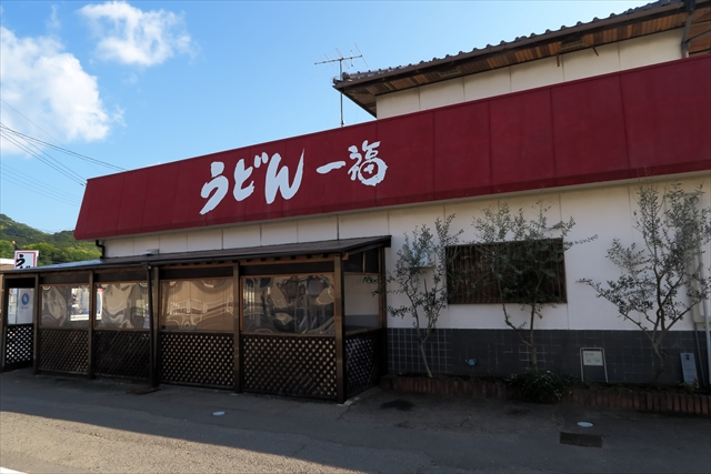 1701025-うどん一福-002-S
