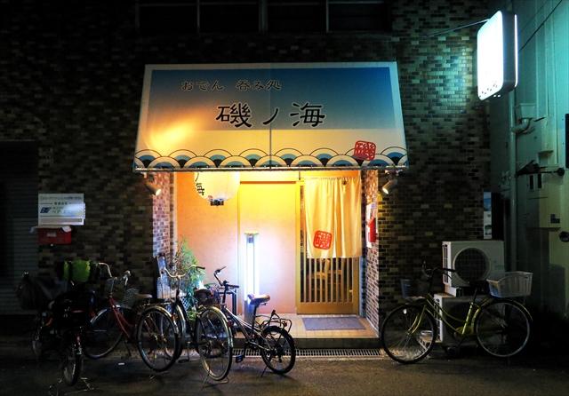 171026-磯ノ海-008-S