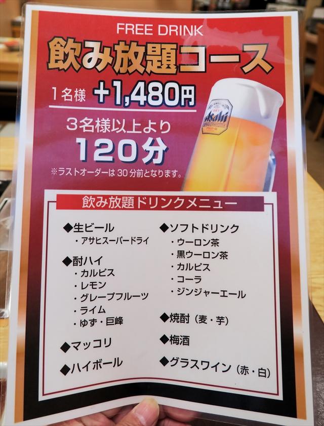 171027-焼肉たまき-005-S