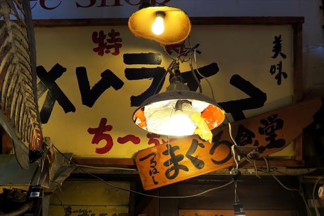 171031-まぐろ食堂-003-S