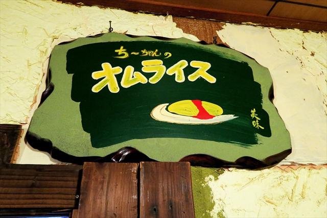 171031-まぐろ食堂-014-S