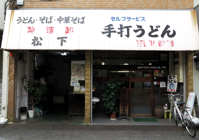 171122-松下製麺所-002-S