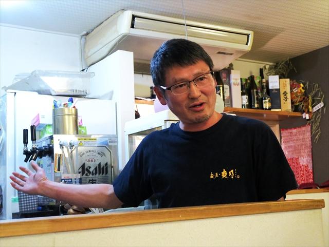 171106-麺屋・爽月-003-S