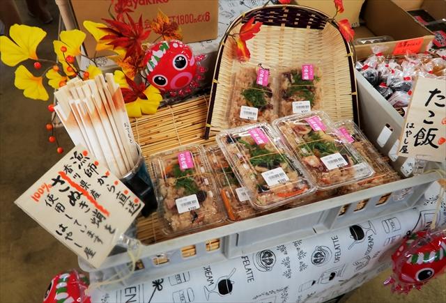 171122-宮川製麺所-020-S