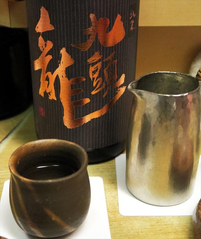 171115-和洋酒菜ひで-008-S