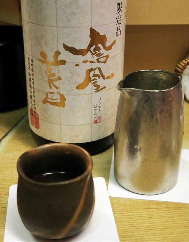 171115-和洋酒菜ひで-012-S