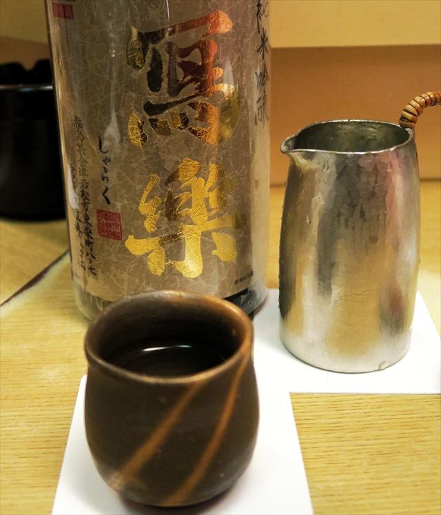 171115-和洋酒菜ひで-015-S