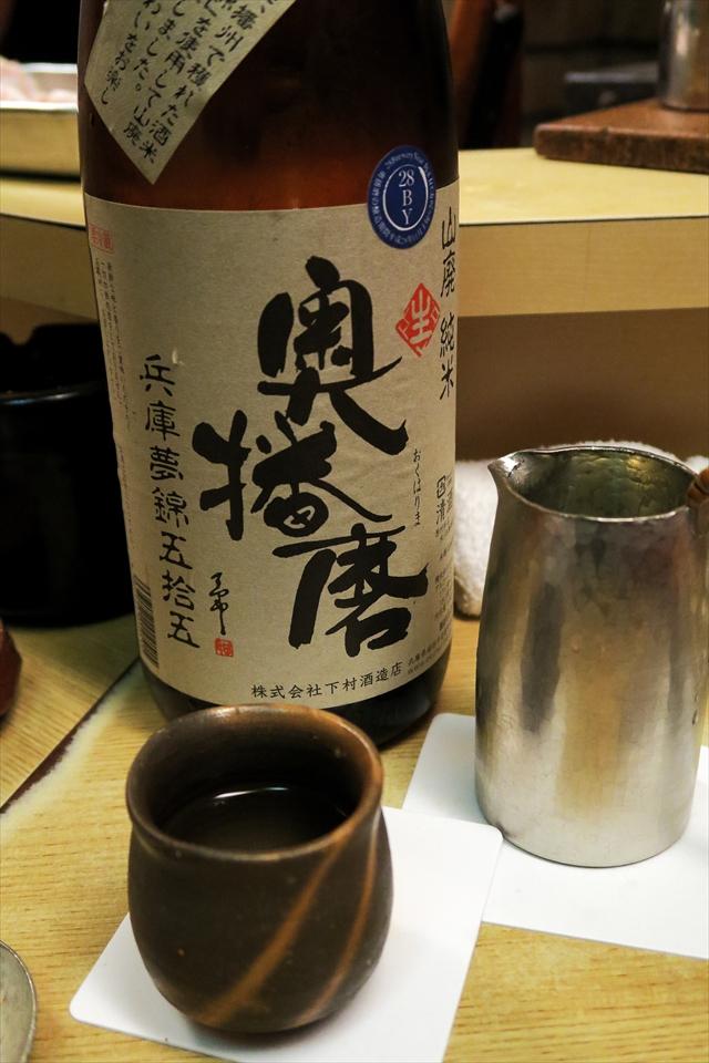 171115-和洋酒菜ひで-023-S