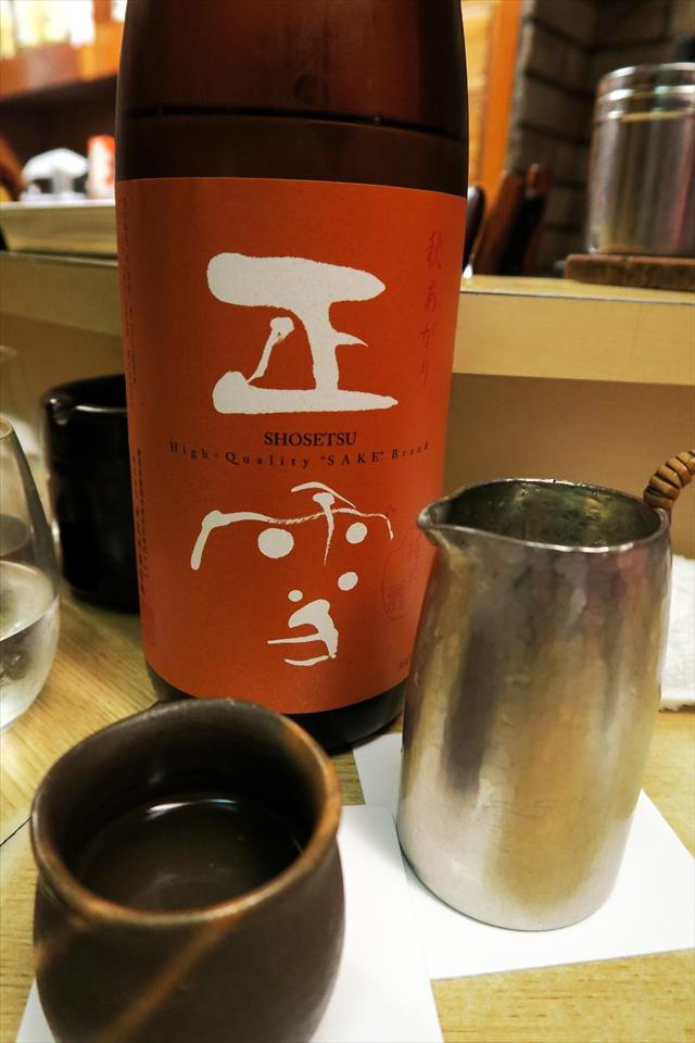 171115-和洋酒菜ひで-026-S