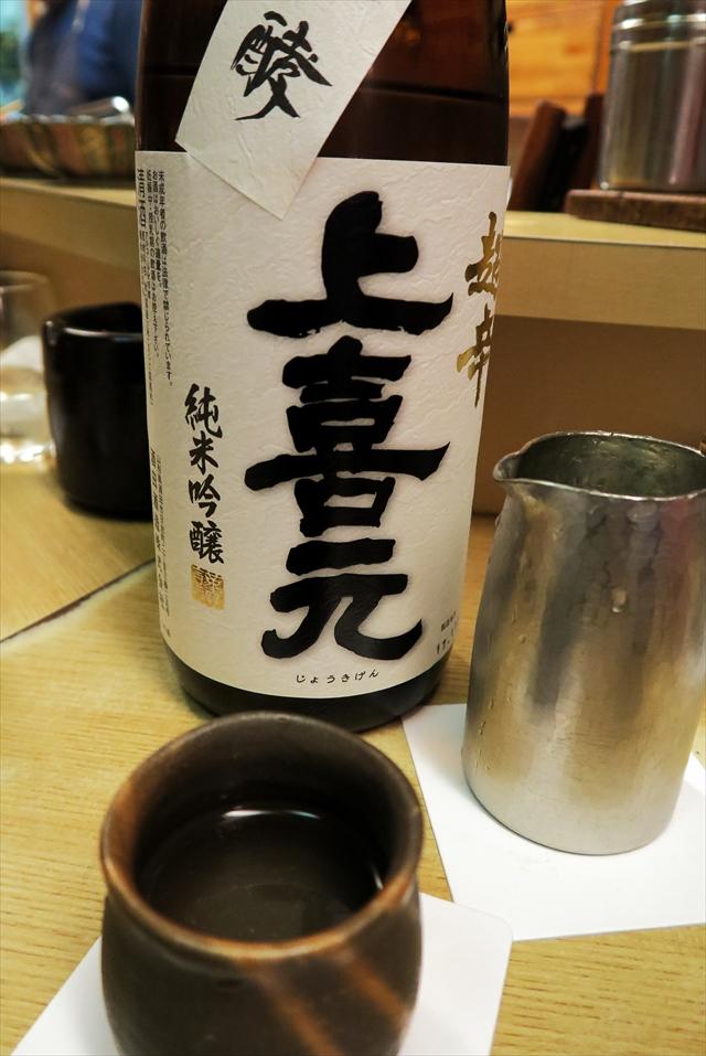 171115-和洋酒菜ひで-031-S
